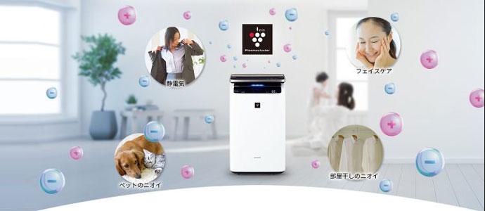 Hướng dẫn cách sử dụng máy lọc không khí Panasonic hiệu quả