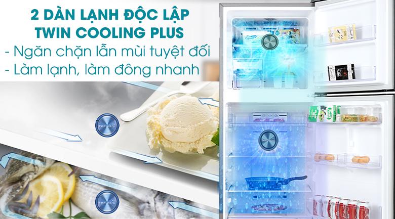 Tủ lạnh Samsung Inverter 300 lít RT29K5532BU/SV - 2 dàn lạnh độc lập