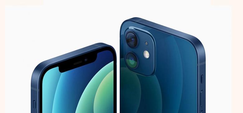 camera điện thoại iPhone 12 64GB VN/A Blue